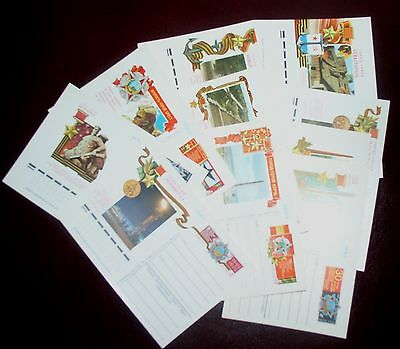 Russia Lot Of10 Postal Stationary 1975  Memorial Monument  #600A