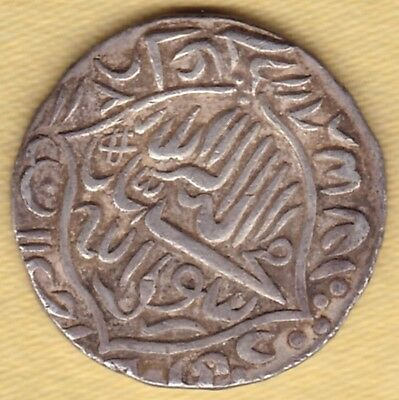 India Mughal Silver One Rupee Token #f47