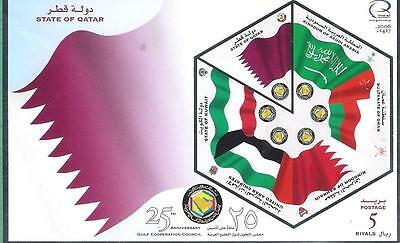 Qatar : 2006 25th Anniv. of GULF COOPERATION COUNCIL M/S  MNH