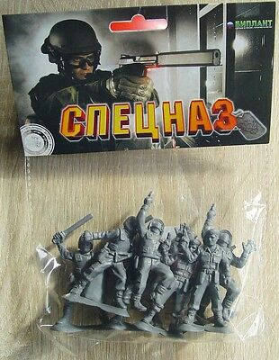 """Set of Soldiers - """"Russian Special Forces"""" - 8 figures, 54mm"""