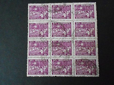 Bangladesh Block Of 12 Stamps