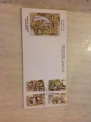 Bahrain First Day Cover 1981 Handicrafts