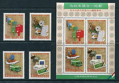 WHOLESALE China Taiwan x5 1996 - 3052-55 3055 3055a Postal Delivery NH