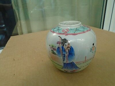 unusual vintage/antique chinese ginger jar/pot with makers marks   WOW LOOK