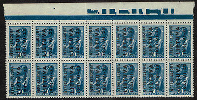 Lithuania Wwi German Occupation Block Of 14 Overprinted On Russian Stamps