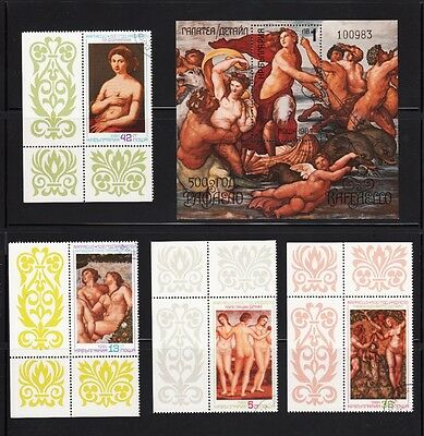 Raphael famous nude Painting Souvenir Sheet Complete set of 4, Bulgaria