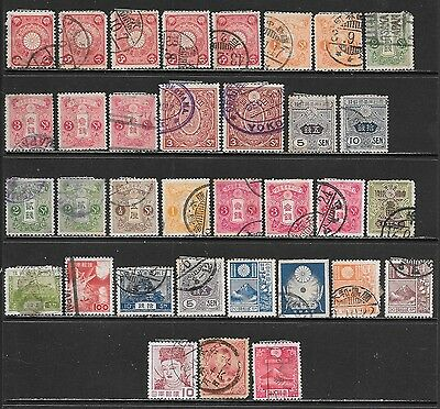 JAPAN Classic Mint and Used Issues Selection - Some Nice Cancels! #2 (Jun 0110)
