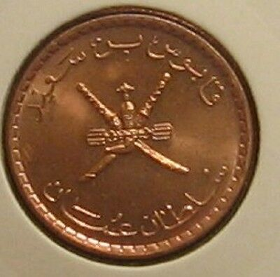 Muscat and Oman km36 5 Baisa (1970) unc