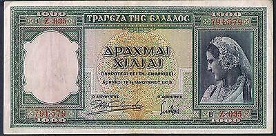 GREECE BANKNOTE 1000 P110 1939 aEF