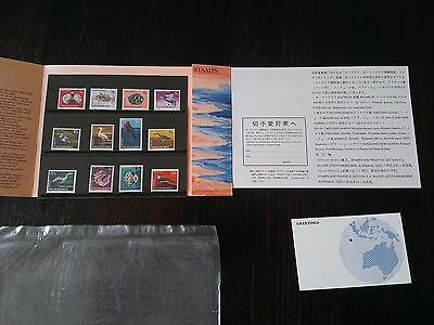 Cocos Keeling Islands 1969 Definitive Stamp Pack With Japanese Insert