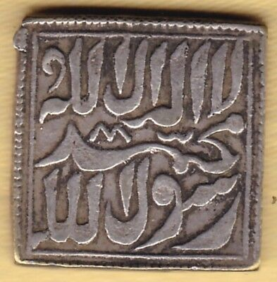 Mughal Type Silver One Rupee Square Token #i2
