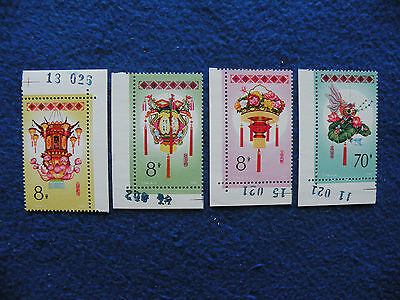 P.R.China Sc#1969-72 Set with Plate Number MNH VF