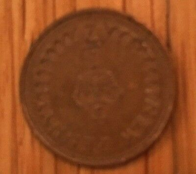 1971 1/2 NEW PENNY coin.