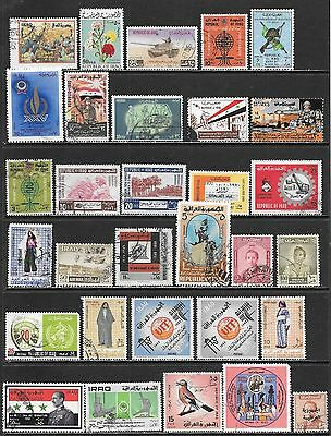 MIDDLE EAST Mint and Used Issues Selection #4 Many with Postal Use (Jun 0116)