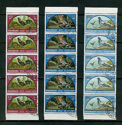 SHARJAH stamps:1965 Native Birds: SC# C29-31, Block of 5, CTO