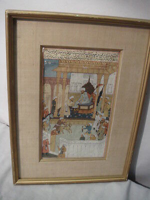 Antique Persian or Islamic Illustrated Double Sided Manuscript Page Framed