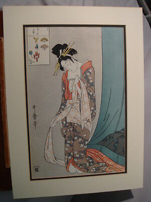 Vintage Japanese Woodblock Print Woman Dressing