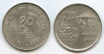 G12150 - Nepal 10 Rupees 1974 (VS2031) KM#835 FAO Familienplanung Silber