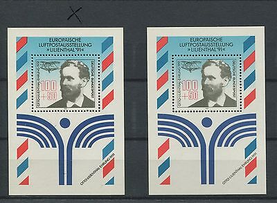 BUND ABART BLOCK 24 DD DOPPELDRUCK ** AVIATION ERROR DOUBLE PRINT RARE! c7576