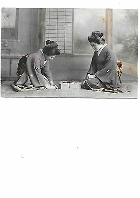 JAPAN Early Ethnic Postcard Japanese Two Gheisha Girls Bowing Box