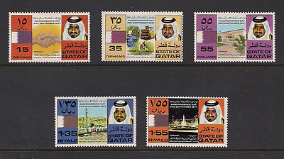 QATAR Mint NH set SC 361 -365 CV $12.75