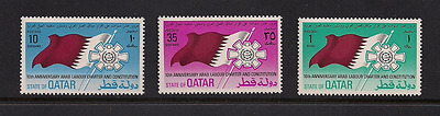 QATAR Mint NH set SC 429 -431 1975 CV $15.80