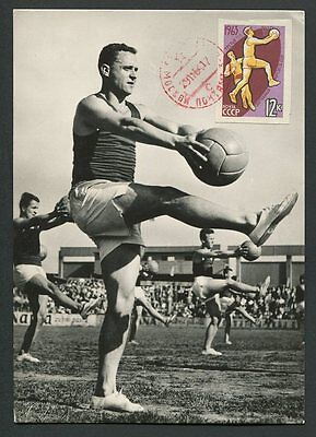 RUSSIA MK 1963 2776 B BASKETBALL MAXIMUMKARTE CARTE MAXIMUM CARD MC CM a7314