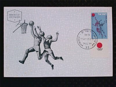 ISRAEL MK 1964 OLYMPICS BASKETBALL MAXIMUMKARTE CARTE MAXIMUM CARD MC CM c5370