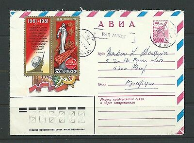 Stamps Russia Sg 5113 Space 1981 On Cover