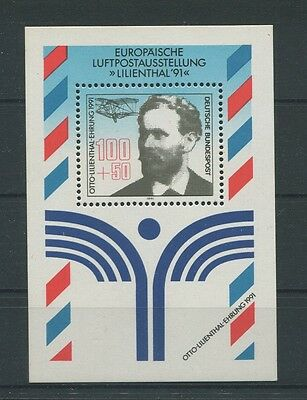 BUND ABART BLOCK 24 DD DOPPELDRUCK ** AVIATION ERROR DOUBLE PRINT RARE! c7562