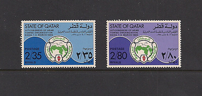 QATAR Mint NH sets 1980 Scott 577 - 578 CV $20.25