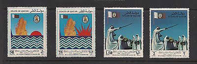 QATAR Mint NH set 1990 Scott 736 -739 CV $ 12.00