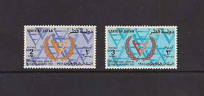 QATAR Mint NH set 1981 Scott 591 - 592 CV $12