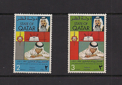 QATAR Mint NH set 1981 Scott 593 - 594 CV $12.25