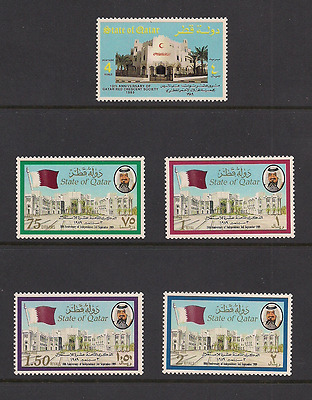 QATAR Mint NH sets 1989 Scott 728 - 731 CV $21.25