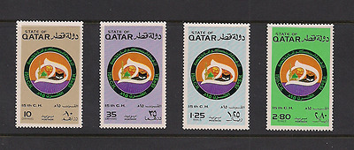 QATAR Mint NH set 1980 Scott 587 - 590 CV $9.25