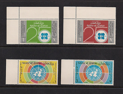 QATAR Mint NH sets 1985 Scott 678 - 681 CV $16.75