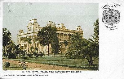 Royal Palace Government Building Honolulu HI nice postcard postally used in 1905