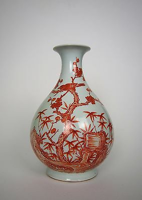 A Copper-Red 'Birds and Rocks' Pear-Shaped 'yuhuchun' Bottle, with Mark