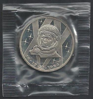 Russia 1983 Space Tereshkova 1 rouble sealed coin Proof