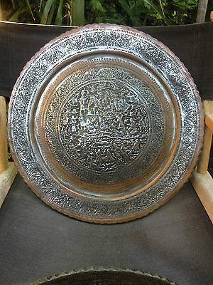 Antique Islamic / Middle Eastern / Persian  Turkish Tinned Copper Charger / Tray