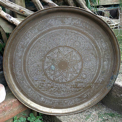 Antique Islamic,, Middle Eastern ,persian ,, Brass Charger ,,,huge !!!
