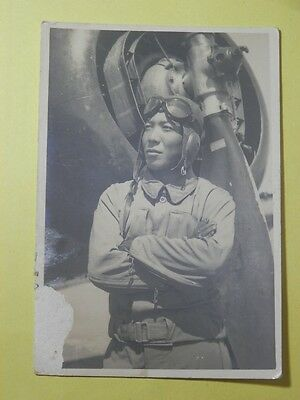 WW2 Japanese Army Picture of the army pilot.NANBA sergeant.