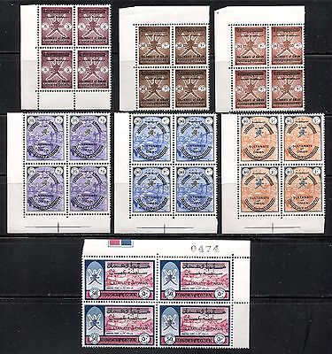 DEFINITIVES OF MUSCAT & OMAN OVPTD. SULTANATE OF OMAN 1971 Sc 122-128 x 4, MNH