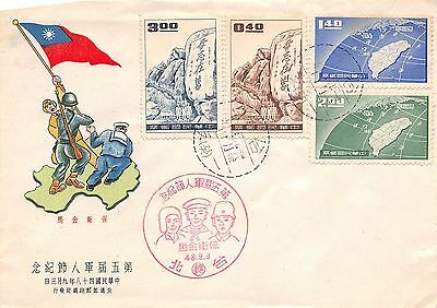 FDC - Taiwan 1948 - Military victory