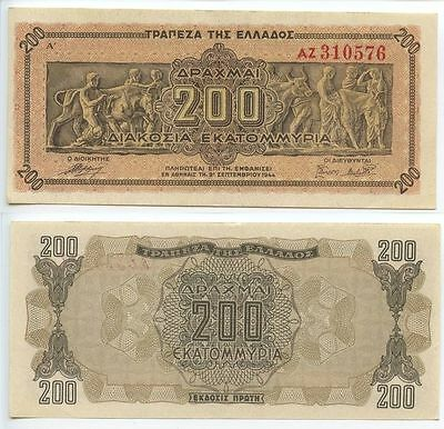 GB269 - Banknote Griechenland 200.000.000 Drachmai 1944 Pick#131a Greece