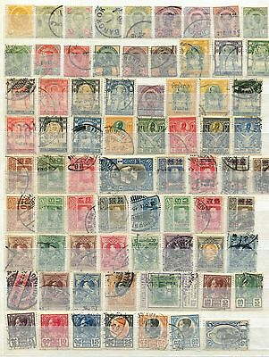 Thailand 1883 - 1928  ***** 72 Stamps
