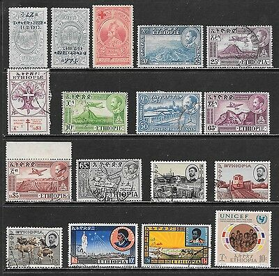 ETHIOPIA Very Nice Mint and Used Issues Selection (Jun 0128)