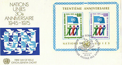 UNITED NATIONS 1975 30th ANNIVERSARY UN M/SHEET FIRST DAY COVER GENEVA CACHE