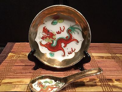 Vintage Chinese Red Dragon Small Plate and Spoon set